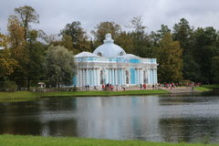 Pavilion `Cave` in english garden in Tsarskoye Selo. Russia Stock Images