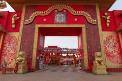 Pavilion China in the park entertainment center Global Village Royalty Free Stock Photos