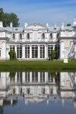 Pavilion Chinese palace. Oranienbaum (Lomonosov). Upper park stock image