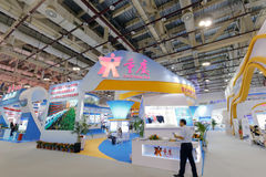 Pavilion of chongqing city participate in the exhibition Stock Images