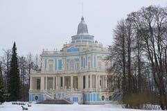 The pavilion in the city Park of Oranienbaum. Leningrad region Stock Image