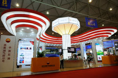Pavilion of CNPC Stock Photography