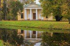 Pavilion Concert Hall, Tsarskoye Selo Pushkin, Saint Petersburg, Russia. Pavilion Concert Hall of the Landscape Park of the Catherine Palace, Tsarskoye Selo Stock Image