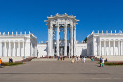 Pavilion Culture of VDNH  in Moscow. Russia Royalty Free Stock Photos