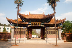 Pavilion entrance to Chinese temple. Stock Images