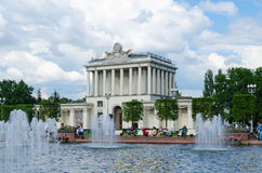 Pavilion at Exhibition of Achievements of National Economy, Mosc Royalty Free Stock Photos