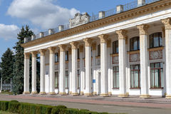 Pavilion exhibition in Kiev Royalty Free Stock Photography