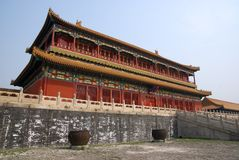 Pavilion at Forbidden City Royalty Free Stock Photo