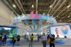 Pavilion of fujian province participate in the exhibition Stock Image