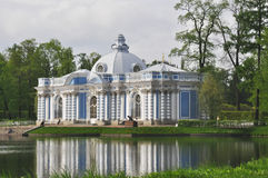Pavilion Grotto. On the big pond in Catherine's park, Tsarskoe Selo (Pushkin), St. Petersburg, Russia Stock Images