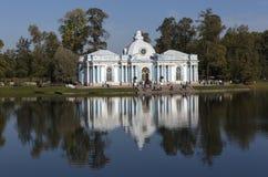 Pavilion Grotto in the Catherine Park. Tsarskoye Selo, St. Petersburg Stock Images