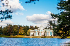 Pavilion Grotto In Catherine Park In Autumn Royalty Free Stock Photo