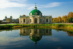 Pavilion Grotto In Kuskovo Stock Image
