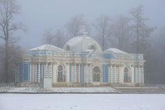 Pavilion Grotto in the november fog. Tsarskoye Selo, Russia Royalty Free Stock Image