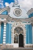 Pavilion Grotto. Russia. Tsarskoe Selo Stock Images
