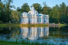 Pavilion Grotto in Tsarskoye Selo Royalty Free Stock Photos
