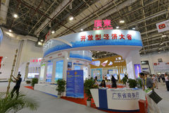 Pavilion of guangdong province participate in the exhibition Stock Image