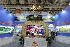Pavilion of guangxi province participate in the exhibition Stock Image
