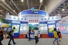 Pavilion of guizhou province participate in the exhibition Stock Photos
