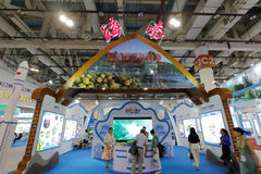 Pavilion of hainan province participate in the exhibition Royalty Free Stock Images