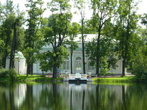 Pavilion Hall on the Island in Tsarskoye Selo Royalty Free Stock Images