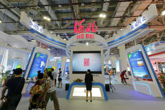 Pavilion of hebei province participate in the exhibition Royalty Free Stock Photo
