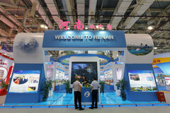 Pavilion of henan province participate in the exhibition Royalty Free Stock Images