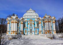 Pavilion the Hermitage , Pushkin, St. Petersburg, Russia Stock Photo