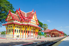 Pavilion and HUAHIN station. Royalty Free Stock Photography