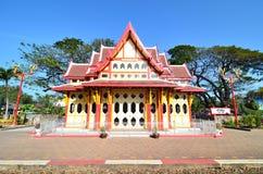 Pavilion at HUAHIN station. Royalty Free Stock Image