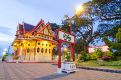 Pavilion and HUAHIN station. royalty free stock images