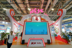 Pavilion of hubei province participate in the exhibition Stock Photography
