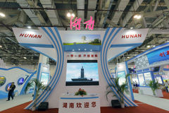 Pavilion of hunan province participate in the exhibition Stock Image