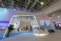 Pavilion of jiangsu province participate in the exhibition Stock Photos