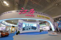 Pavilion of jiangxi province participate in the exhibition Royalty Free Stock Images