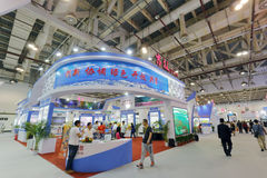 Pavilion of jilin province participate in the exhibition Stock Images