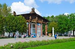 Pavilion Karelia on Exhibition of Achievements of National Econo Stock Image