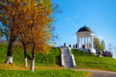 Pavilion in Kostroma city Stock Photos