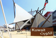 Pavilion of Kuwait in Expo 2015 Royalty Free Stock Photo