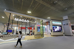 Pavilion of macao participate in the exhibition Stock Photo