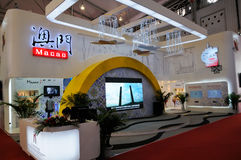Pavilion of Macao on WCIF 2012 Stock Image