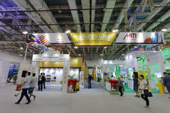 Pavilion of malaysia mccc participate in the exhibition Royalty Free Stock Photos