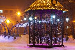 Pavilion in night winter city park Stock Photo
