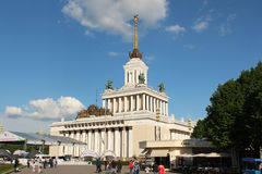 Pavilion number 1 `Central` `The House of People of Russia` at VDNKh in Moscow Stock Photo