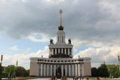 Pavilion number 1 `Central` `The House of People of Russia` at VDNKh VVC. Stock Photos