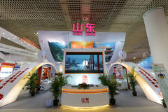 Pavilion of shandong province participate in the exhibition Stock Photo