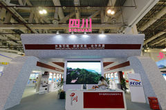 Pavilion of sichuan province participate in the exhibition Stock Images