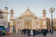 Pavilion Taj Mahal in the park entertainment center Global Villa. DUBAI, UAE - DECEMBER 4, 2017: Pavilion Taj Mahal in the park entertainment center Global Royalty Free Stock Image