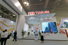 Pavilion of tianjin city participate in the exhibition Stock Image
