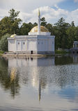 Pavilion Turkish bath. Catherine Park. Pushkin (Tsarskoye Selo). Petersburg Royalty Free Stock Image